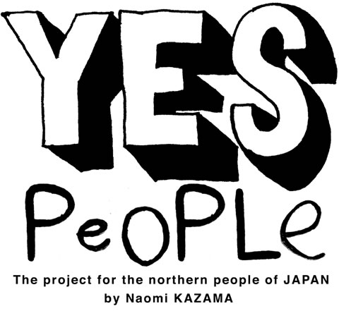 YES2520project-428a1.jpg